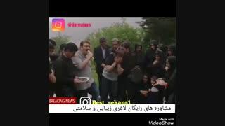 مداحی مهران غفوریان:))))