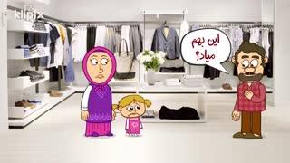مجموعه انیمیشن دردونه ها - تکلم