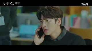 قسمت شانزدهم ( اخر) سریال کره ای Melting Me Softly ذوبم کن + با بازی جی چانگ ووک + با زیرنویس فارسی
