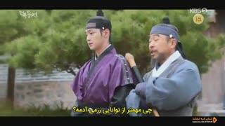 قسمت پانزدهم(30-29) سریال کره ای افسانه نوکدو زیرنویس چسبیده