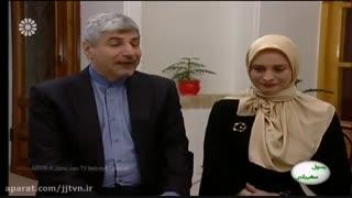 زوج هنری و سیاسی در تلویزیون (مریم کاویانی و رامین مهمان پرست)