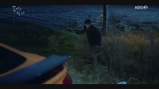 قسمت هفدهم سریال وقتی کامیلا شکوفا میشه (کانگ هانول و گونگ هیو جین)