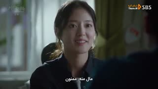 قسمت اول سریال کره ای Doctor John + زیرنویس فارسی چسبیده