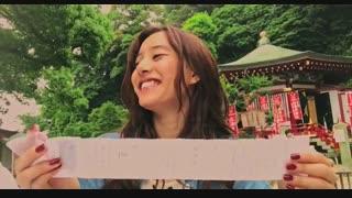 فیلم ژاپنی اسیر عشق او شدمAnoko no Toriko 2018