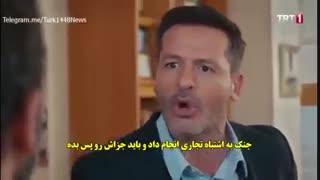 دانلود قسمت 55 سریال دستمو رها نکن - elimi birakma با زیرنویس فارسی چسبیده