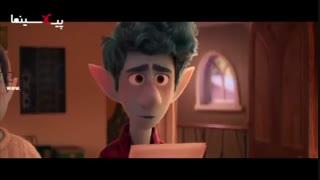 تریلر انیمیشن به پیش محصول جدید دیزنی و پیکسار (Onward)