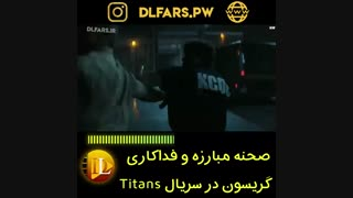 سریال Titans