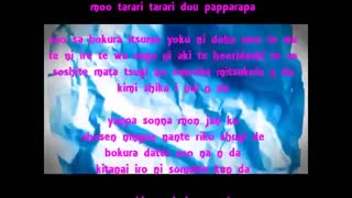    Clean Freak (ケッペキショウ)    ~ Romaji Sub / Jap. Lyrics