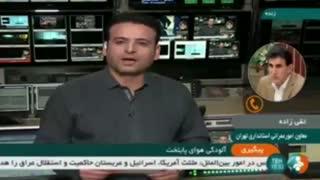 آیا فردا شنبه 9 آذر 98 مدارس تهران تعطیل است ؟