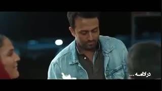 سریال کرگدن قسمت 3 (سریال)(کامل) قسمت سوم سریال کرگدن (رایگان)