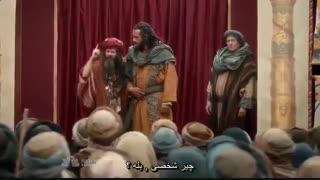 a.d.the.bible.continues 7 -  سریال راه انجیل ادامه دارد قسمت 7