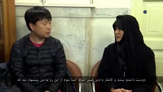 تشرف جوان کره ای به دین اسلام در حرم مطهر رضوی