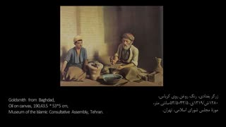 آثار کمال الملک در موزه مجلس