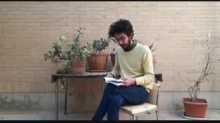 معرفی کتاب انگاره سخن گو تحلیل زبان و عکاسی - نگاه شاپ