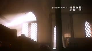 اپنینگ انیمه Fate Zero