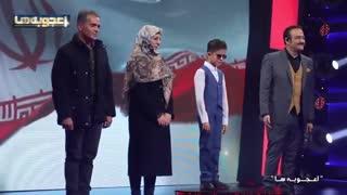 برنامه اعجوبه ها مهران غفوریان قسمت 7 - قسمت هفتم