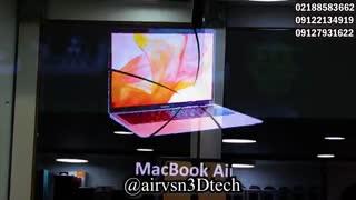 دستگاه هولوگرافی ایرویژن برترین تکنولوژی در نسل نمایشگرهای سه بعدی.