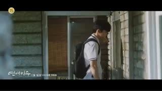 مینی سریال کره ای شکست در عشق FAILING IN LOVE با زیرنویس فارسی