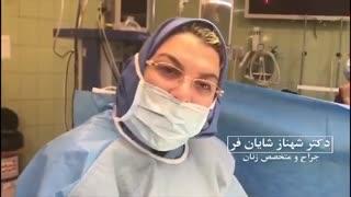 فیلم جراحی خارج کردن توده از جدار شکم