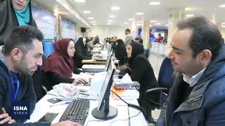 سومین روز ثبتنام داوطلبان انتخابات مجلس یازدهم