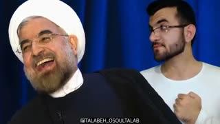 امنیت کشور به خاطر وجود پر برکت ریاست مخترم جکبور روحانی