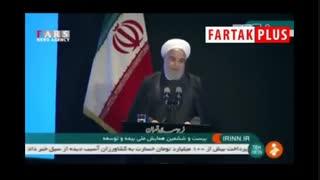 اظهارات جدید رئیس جمهور روحانی درباره گفتوگو با اوباما