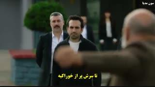 زیرنویس چسبیده کامل سومین قسمت سریال عزیزه قسمت 3 Azize ترکی جدید سوم  هانده ارچل
